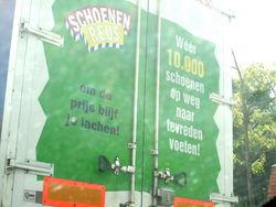nabij Vlissingen, 22 augustus 2007