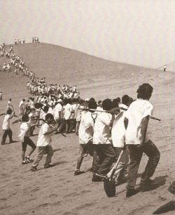 Lima, 2002, het verzetten van een berg,,